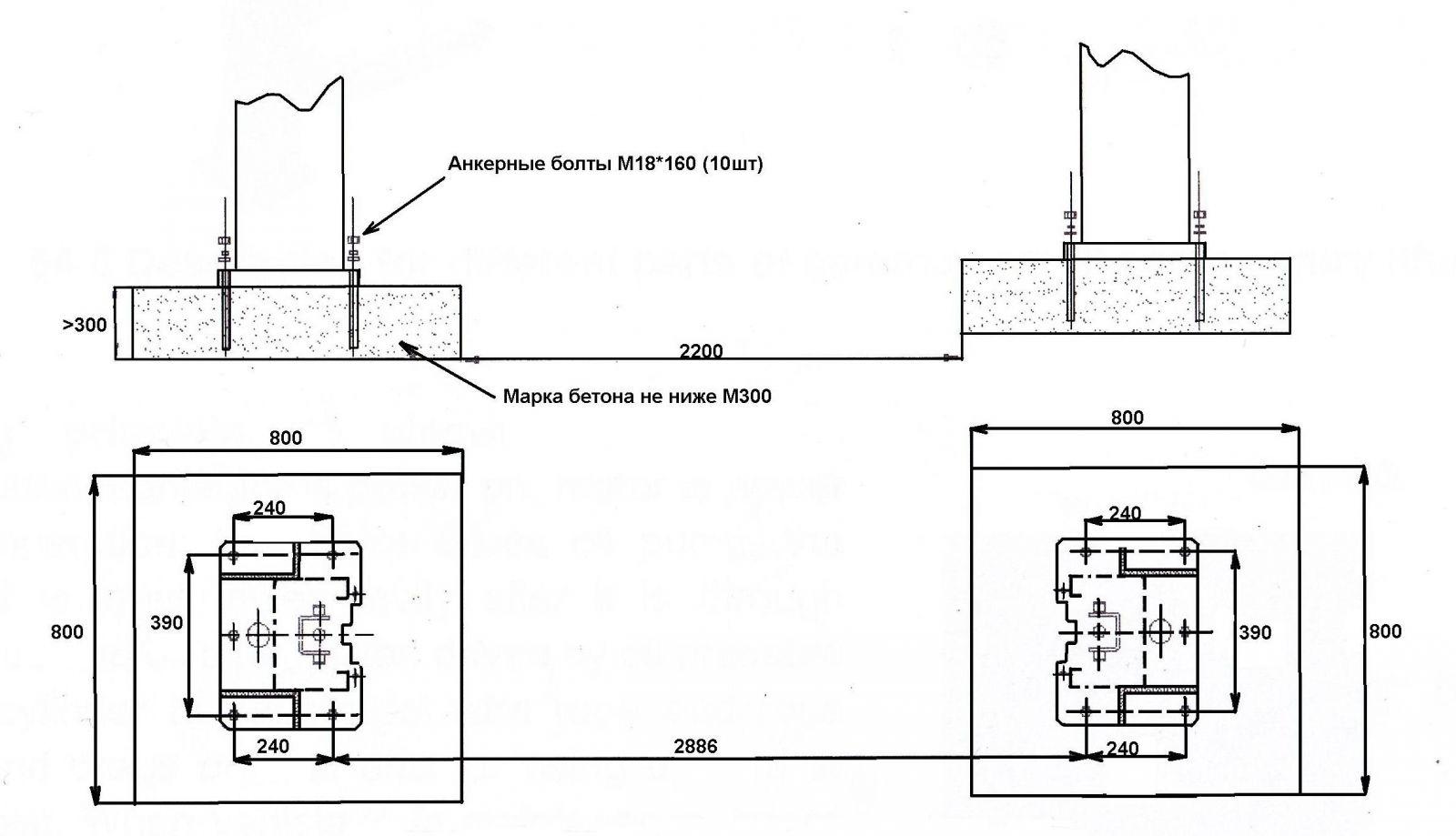 Фундаментное задание для автоподъемника REMAX V2-4